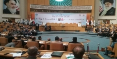 انطلاق اعمال المؤتمر الكبير للتجارة العراقية – الايرانية