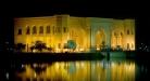 جامعة امريكية في قصر الرضوانية ببغداد
