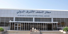 (1135رحلة) بواقع 261356 الف مسافر خلال شهر محرم  في مطار النجف
