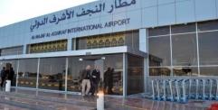 """القاء القبض على مسافر عراقي  بحوزتة مادة """"الترياك"""" المخدرة في مطار النجف."""