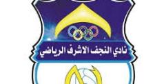إدارة النجف .. تسمي جاسب سلطان مدربا  خلفا للمستقيل ثائر جسام وتعاقب اللاعبين