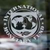 صندوق النقد الدولي يرفض طلبا امريكيا بعدم منح ايران قروضا