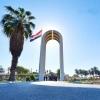 جامعة بغداد تحتل المرتبة 13 عربيا