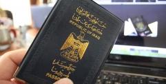 بغداد تطلب من الكويت تسهيل شروط وإجراءات إصدار التأشيرات للعراقيين