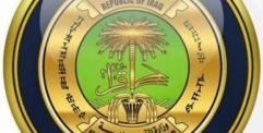 وزارة التربية تحدد 15 ايلول 2019 موعدا لاجراء امتحانات الدور الثاني للصفوف غير المنتهية