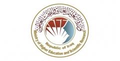 التعليم العالي تحدد اجور الدراسات المسائية للعام الدراسي الجديد