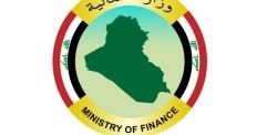 عقارات الدولة في النجف تعلن استرداد عقار لصالحها يقدر بـ (20) مليار دينار في شارع الجواهري (الروان)
