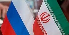 انطلاق جولة جديدة من المفاوضات النفطية بين ايران وروسيا