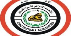 الاتحاد العراقي لكرة القدم يعقد اجتماعا بين لجنة المنتخبات والملاك التدريبي