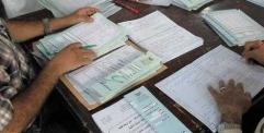 النزاهة: ضبط مئات الدفاتر الامتحانية غير مصححة في الديوانية