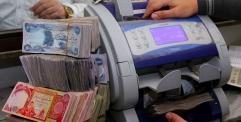 تفعيل تحويل المبالغ المالية الكترونيا بين الرافدين والمصارف الاهلية