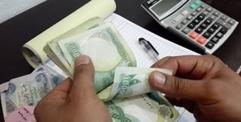 مصرف الرافدين يحدد المشلمواين بسلف الخمسة والعشرة ملايين