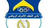 هاتف شمران مدربا للنجف خلفا للمستقيل حسن احمد
