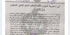 علاء مهاوي في مهب الريح