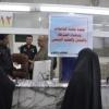 عدد من دوائر المحافظة  تفتتح منفذا خاصا لاستقبال ذوي الشهداء
