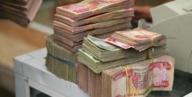 مصرف الرافدين يضع عقبة جديدة امام الموظفين الراغبين بالحصول على سلفة 25 مليون