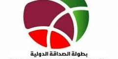المنتخب القطري يتوج بببطولة الصداقة والعراق في المرتبة الاخيرة