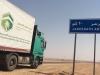 بعد القائم.. إعلان موعد إفتتاح معبر عرعر مع السعودية