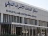 مطار النجف ينفي اتهامات رئيس استثمار المحافظة
