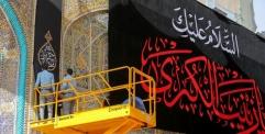 هيأة المواكب الحسينية في العتبة العلوية تكمل إستعداداتها لشهر محرم الحرام