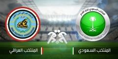 العراق في مواجهة السعودية في ودية ملعب النجف الاشرف الدولي