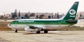 مطار قرطاج التونسي يمنع طائرة عراقية من الاقلاع بسبب الديون