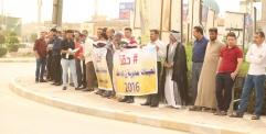 المحافظ يلتقي بالمتظاهرين من أصحاب عقود الزراعة والمطالبين بالتثبيت على الملاك الدائم