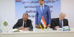 الياسري يوقع اتفاقية تفاهم مع معهد العلمين للدراسات العليا