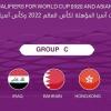 المنتخب العراقي ومعركة الحسم والحسابات المعقدة