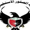 اعتقال ارهابي نفذ عمليات ارهابية في النجف في حيي العسكري والانصار عام 2013