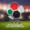 ترتيب فرق الدوري العراقي الممتاز بعد نهاية الجولة (14)