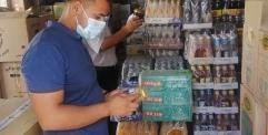 صحة النجف تقوم  بحملة واسعة للرقابة الصحية في أسواق العباسية