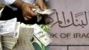إنخفاض كبير للدولار في العراق