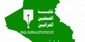 محافظ النجف الأشرف يقدم التهاني لصحفيي واعلاميي العراق بمناسبة العيد الوطني للصحافة العراقية