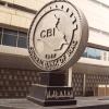 إجراءات لرفع مستوى تقييم العراق في مكافحة غسل الأموال