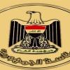 رئاسة الجمهورية تصادق على 340 حكم بالاعدام مكتسب الدرجة القطعية