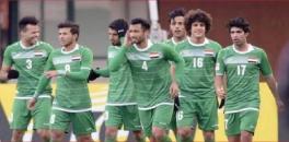 قرعة كأس آسيا تضـــع منتخبنــــا الأولمبــــي بمجموعـــــة متوازنــــة