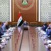 مجلس الوزراء: شطب المبالغ المالية التي بذمة موظفي مؤسسة السجناء ممن استشهد بالعمليات الارهابية حصرا