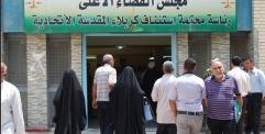 جنايات كربلاء تقضي بالسجن لمدة ست سنوات بحق مدير جوازات كربلاء السابق وعدد من الضباط والمنتسبين.