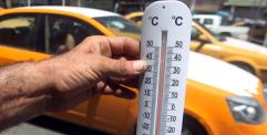 ارتفاع درجات الحرارة اعتباراً من الجمعة