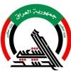 انتهاء حصيلة التعرض الإرهابي في جزيرة العيث عند 11 شهيدا و12 جريحا (اسماء + صور)