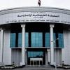 كردستان ستوافق على قرار المحكمة الاتحادية بشأن الغاء الاستفتاء