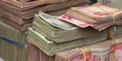 مصرف الرافدين يحدد انواع القروض التي سيقرضها