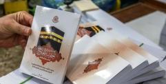 العتبة العلوية تطبع (40) ألف نسخة من كتاب حقيبتي الحاج و المعتمر