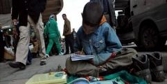 """العمل"""" تطبيق الرعاية المشروطة للصحة والتعليم وشمول 180 طفل بنظام التعليم المسرع"""