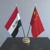 الاتفاقية الصينية تقترب من انجاز 1000 مدرسة في العراق