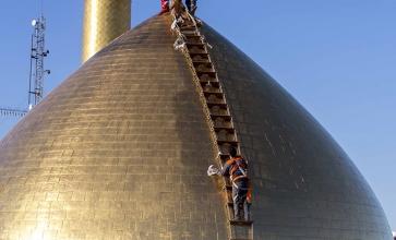 بالصور.. غسل القبة المشرفة للإمام الشهيد الحسين بن علي بن ابي طالب عليهما السلام