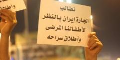 الياسري يحضر الوقفة الاحتجاجية  لمرضى الثلاسيميا وعوائلهم