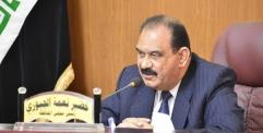مجلس النجف لايعارض التكليف شريطة بقاء إيرادات المطار للمحافظة
