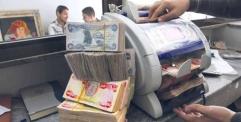تسهيلات مصرفية لقروض الوحدات السكنية يطلقها مصرف الرافدين